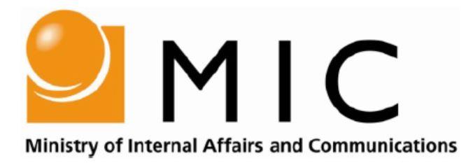 Ministerio de Comunicaciones - Japón