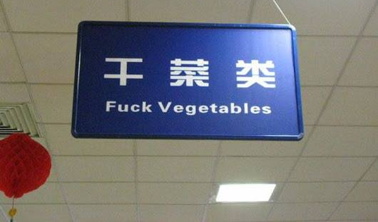 Poor Vegetables - Unknowned origin