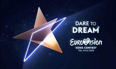Eurovision_Song_Contest_2019_logo