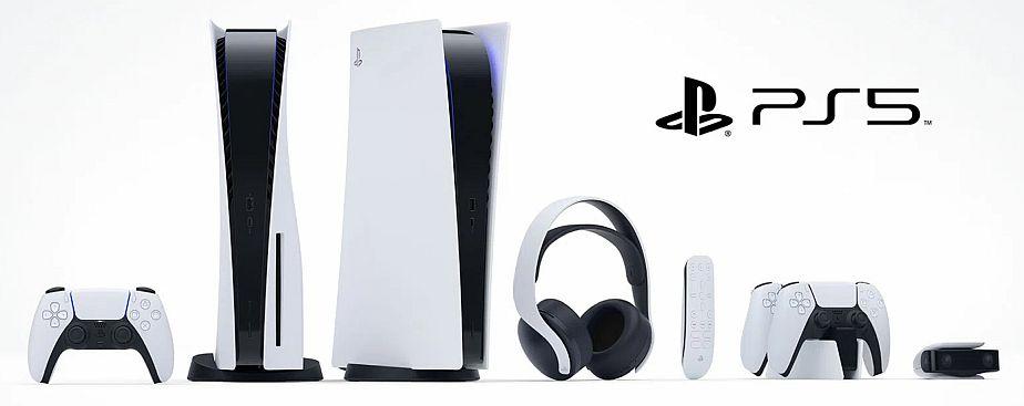Consola Sony PlayStation 5 - Captura de pantalla sito web de Sony