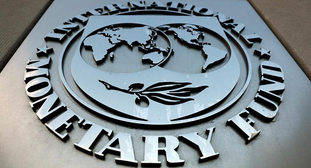 Logo del FMI - Origen desconocido