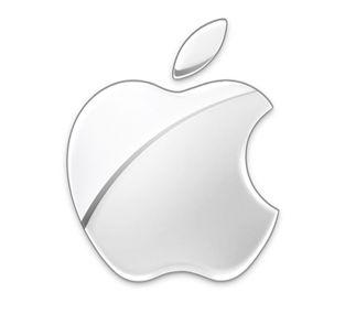 Logo de Apple - Origen Apple Inc